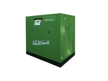 变频双螺杆式空气压缩机(DRM15V-DRM280V)