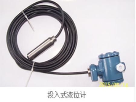 ULT-601投入式液位变送器