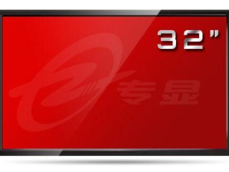32〃高清液晶监视器