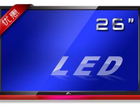 26寸LED高清液晶监视器