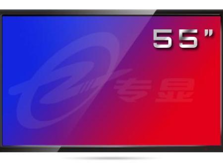 55〃高清液晶监视器