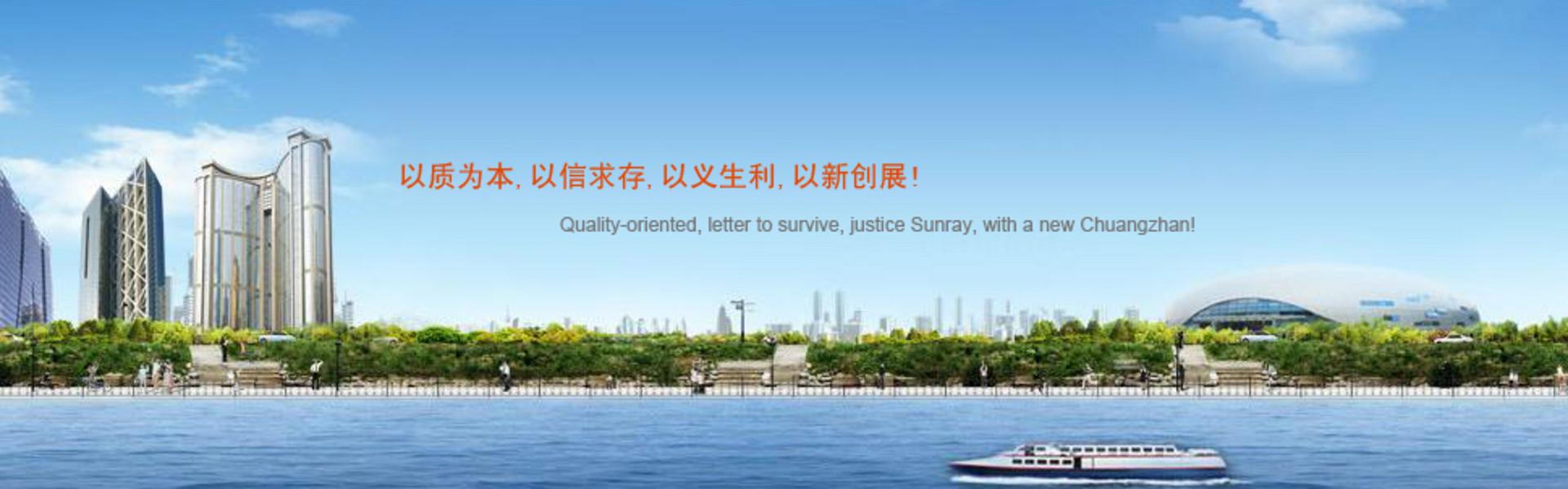 南京水磨石