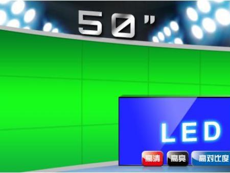 50寸高清高亮液晶拼接监视器
