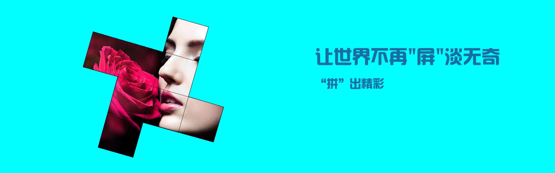 湖北专显电子网站首页形广东11选5助手软件下载象图二