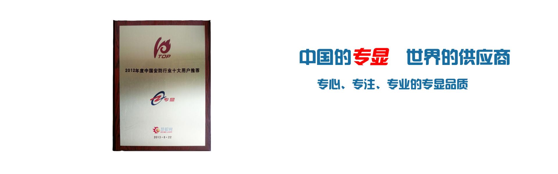 湖北专显网站首页形象图四