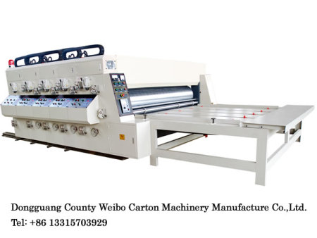 WB-1200/1400/1600/2500 Printing slotting die-cutting machine