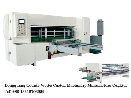 Rotary die-cutting machine(Fully Automatic)