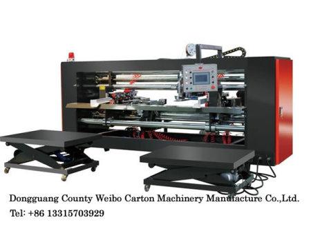 High  double piece stitching machine