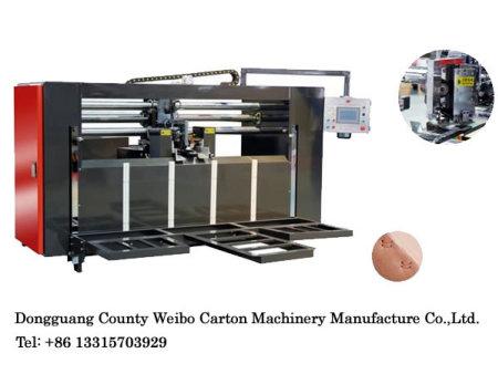 Full computerized high  single piece stitching machine