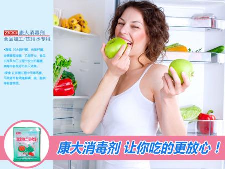 雷电竞app官方下载公司发布《企业质量信用报告》