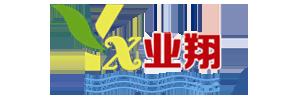 山東業翔環保科技有限公司
