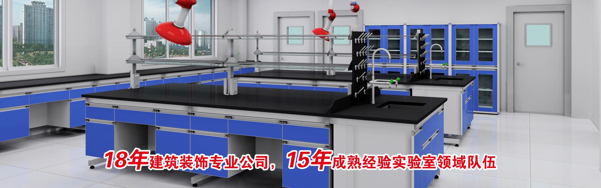 南宁艾科普实验设备有限责任公司