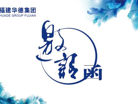 誠邀您蒞臨2015上海國際壓縮機及設備展覽會(ComVac ASIA 2015)