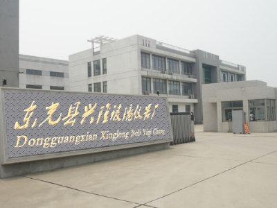 三氯化氮测定装置,三氯化氮采样及样品分离装置-东光县兴隆玻璃仪器厂