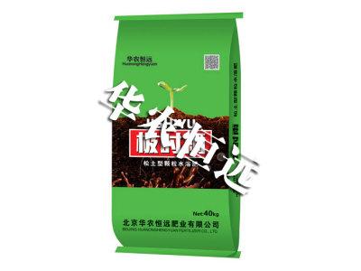北京华农恒远肥业官网