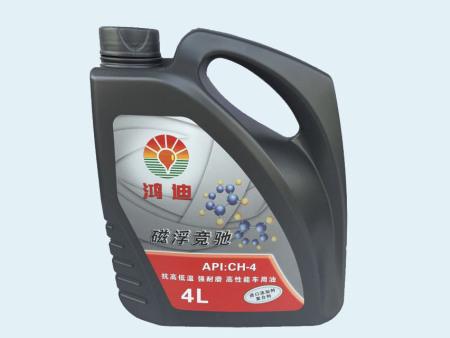 磁浮竟驰高级柴机油(API:CH-4 15W-40 20W-50)
