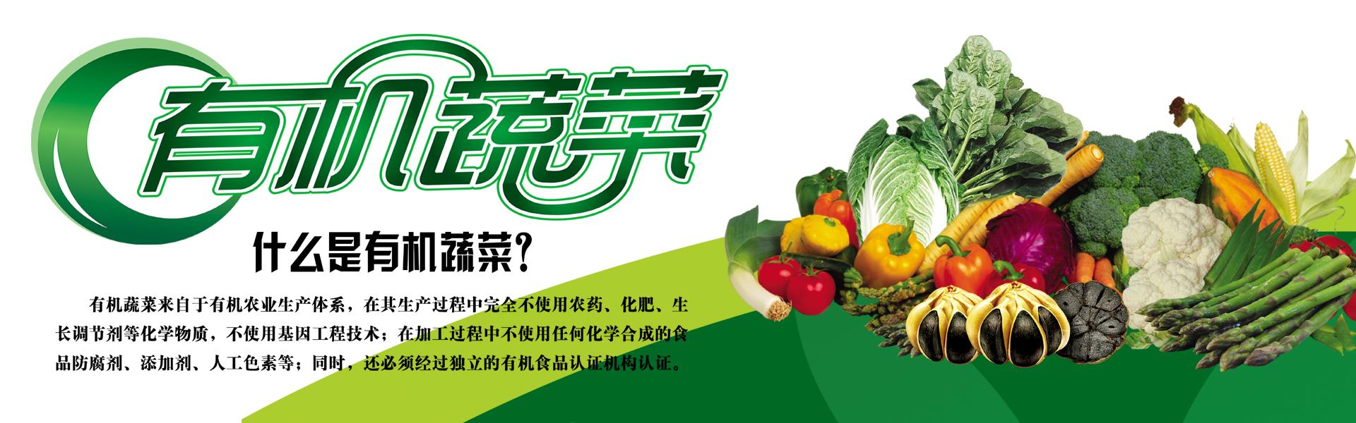 盘锦农贸公司