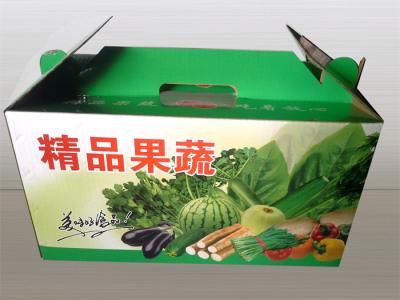山东万邦包装制品有限公司 -专注生产多种包装盒