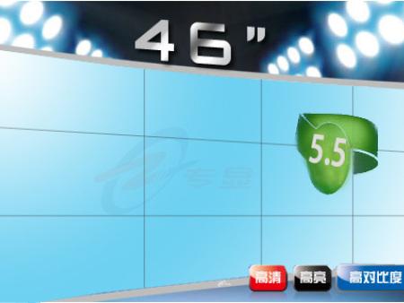 46寸液晶拼接显示屏(三星面板)
