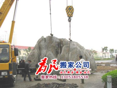 大型奇石搬運