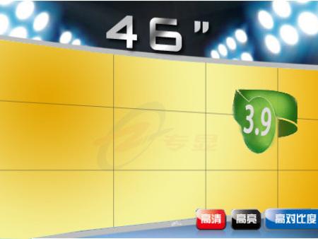 46寸LED高清拼接屏 (三星面板)