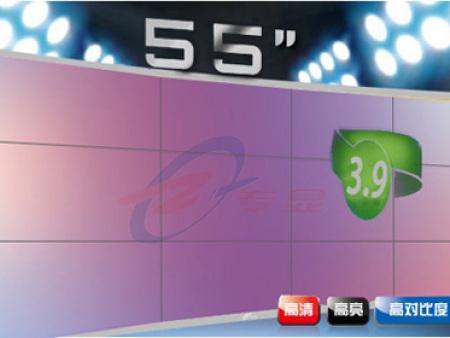 55寸高清液晶显示屏(三星面板)