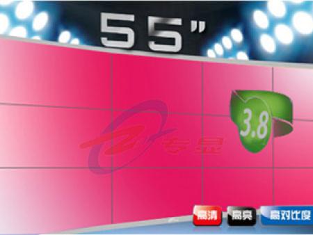 武汉大屏拼接厂家|55寸液晶拼接显示屏(LG面板)