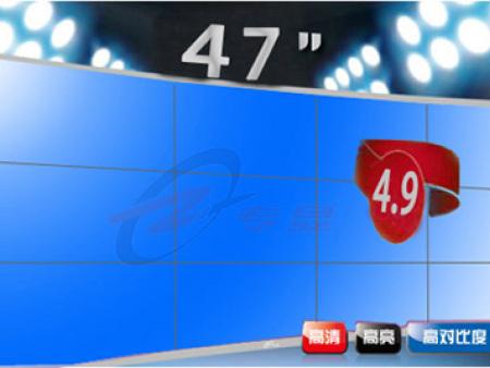 武汉拼接屏厂家|47寸LED高清拼接屏 (LG面板)