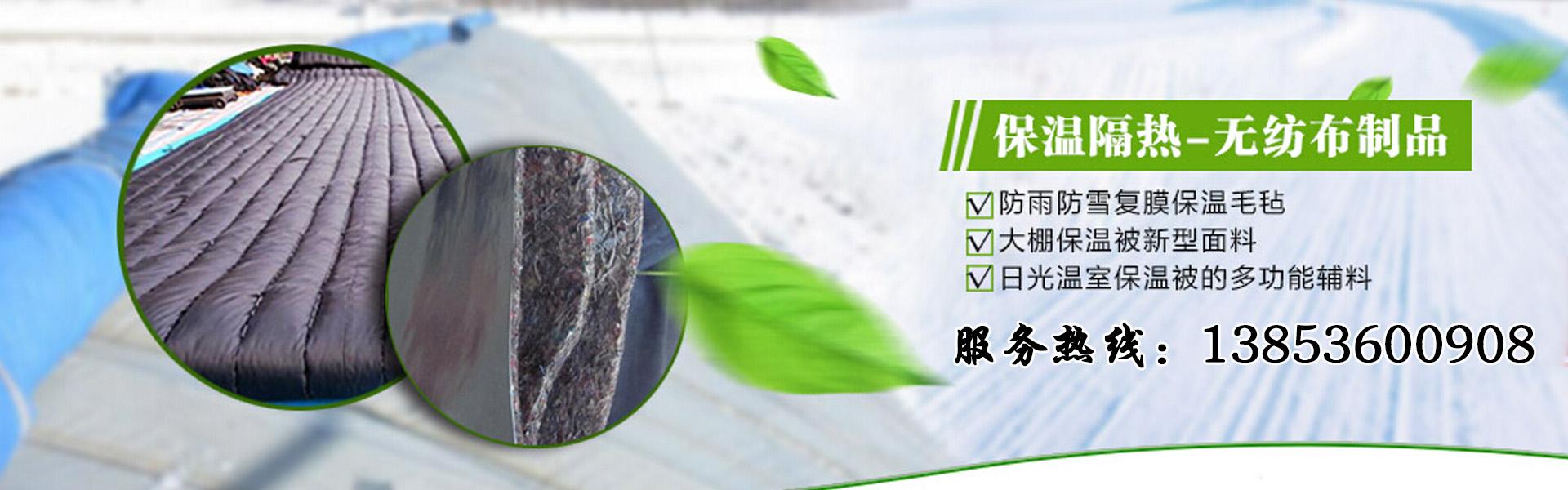 青州市建利农业装备有限公司