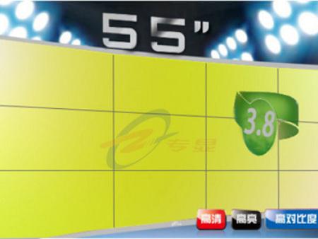 武汉液晶拼接屏厂家|55英寸3.8mm 700cd高清拼接显示屏