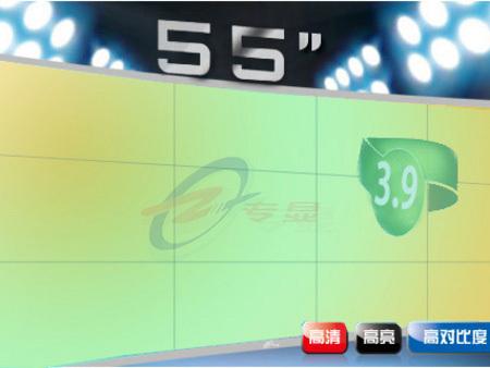 武汉无缝拼接屏厂家|55英寸3.9mm 500cd高清拼接显示屏