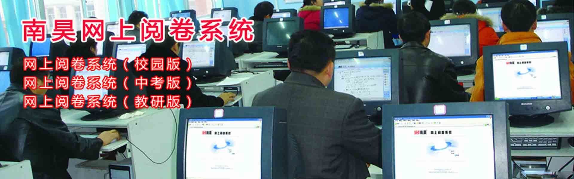 河北省南昊高新技术开发有限公司