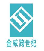 广州市番禺新万博app节能有限公司