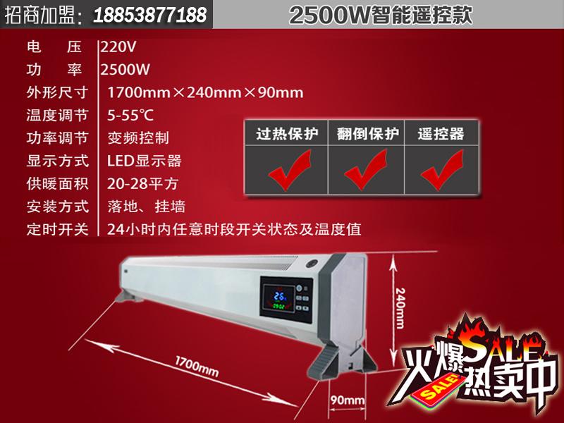 只有热效率高、能量转换率高的对流式取暖器设备才能受到消费者的青睐