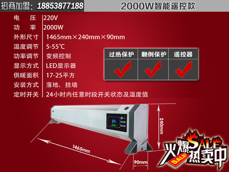 家用電暖器依靠加熱絲達到供暖的效果