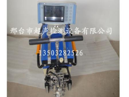 鋼軌焊縫探傷儀廠家 鋼軌探傷儀銷售