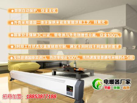 电暖器十大品牌