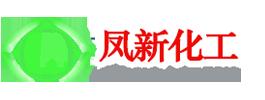 太仓凤新化工设备有限公司