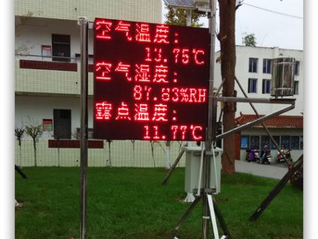 四川省双流县籍田中学|小型气象站监测系统