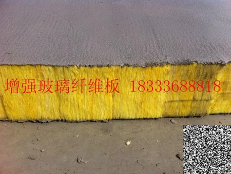 廊坊美尚瑞增强玻璃纤维板(吸音保温节能隔热)
