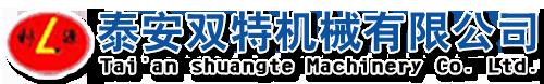 泰安菠萝视频app免费进入機械有限公司