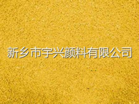 彩色沥青专用色粉(黄)