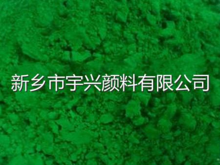 彩色沥青专用色粉(绿)