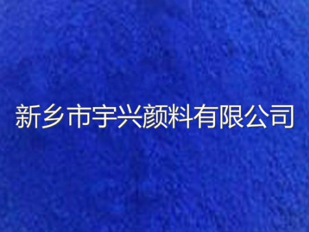 彩色沥青专用色粉(蓝)
