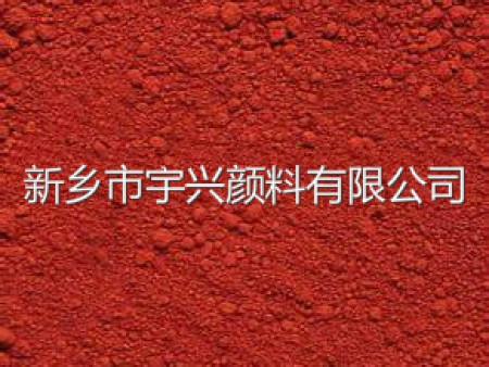 彩色沥青专用色粉(红)