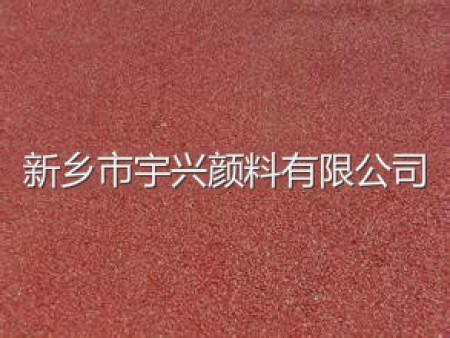 彩色沥青专用色粉(棕橙)