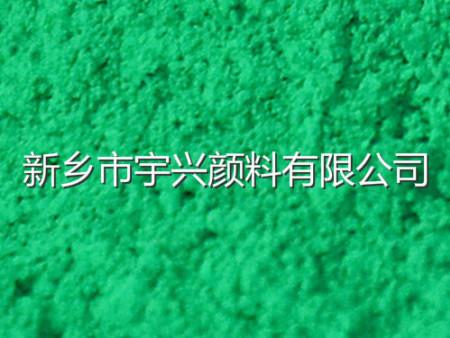 氧化铁新宝5平台登陆app(翠绿)