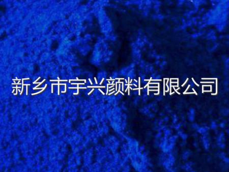 氧化铁BobAPP官方版下载(宝蓝)