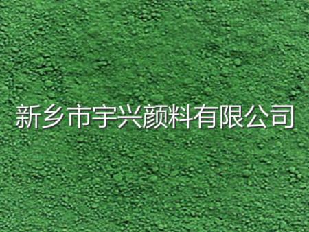 铁酞绿、耐晒绿等