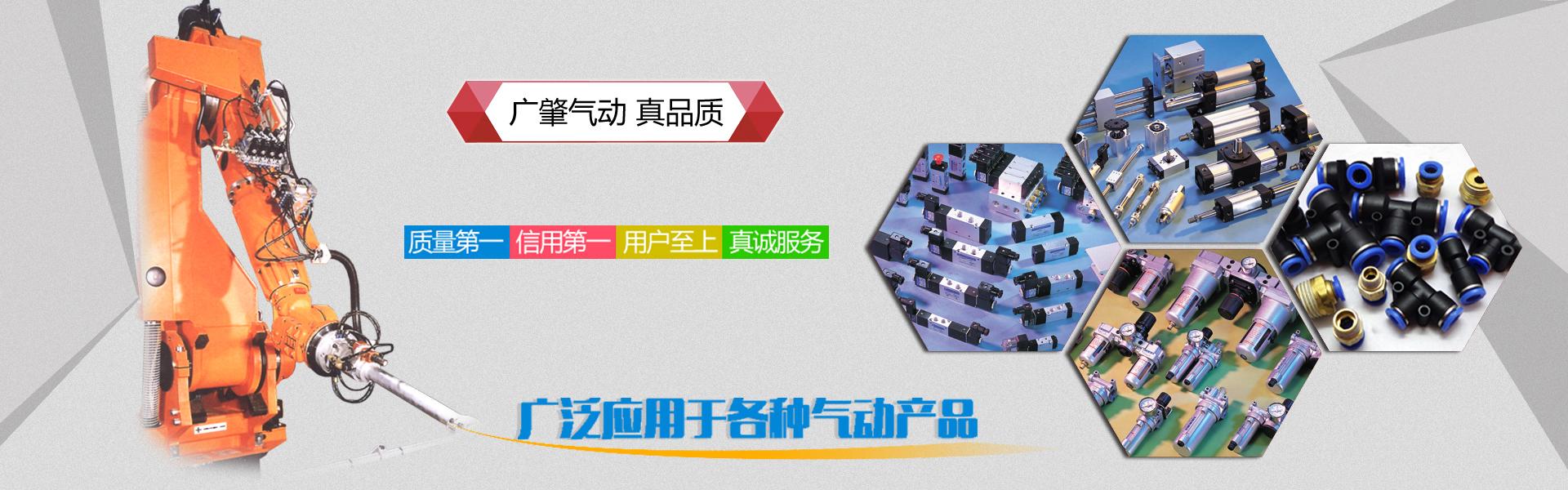 肇�c市�V肇重庆时时缩水在线�O�溆邢薰�司主�I肇�c��印��釉�件、�磁�y、三��w等�a品、�a品�徜N全��各地。